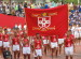 Inter-College Sports Competition 2015